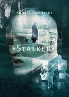 Stalker - British Video on demand movie cover (xs thumbnail)