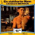 Hard Times - German Movie Cover (xs thumbnail)