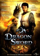 George And The Dragon - French DVD movie cover (xs thumbnail)