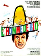 L'homme de Rio - French Movie Poster (xs thumbnail)