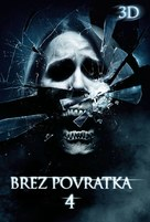 The Final Destination - Slovenian Movie Poster (xs thumbnail)