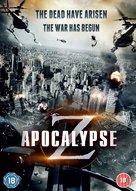 Zombie Massacre - British DVD cover (xs thumbnail)