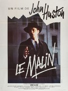 Wise Blood - French Movie Poster (xs thumbnail)