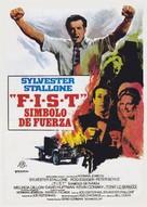 Fist - Spanish Movie Poster (xs thumbnail)