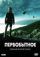 """Primeval"" - Russian DVD movie cover (xs thumbnail)"