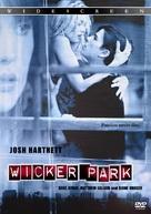 Wicker Park - poster (xs thumbnail)