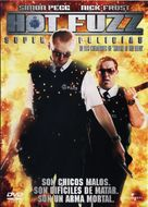 Hot Fuzz - Argentinian Movie Cover (xs thumbnail)