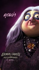 The Addams Family - Thai Movie Poster (xs thumbnail)