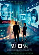 In Time - South Korean Movie Poster (xs thumbnail)