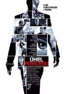 Vantage Point - Czech Movie Poster (xs thumbnail)