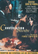 The Conversation - French Movie Poster (xs thumbnail)