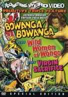 Wild Women - DVD cover (xs thumbnail)