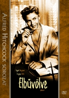 Spellbound - Hungarian DVD cover (xs thumbnail)