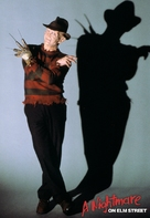 A Nightmare On Elm Street - Canadian Movie Poster (xs thumbnail)