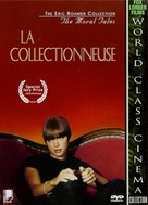 Collectionneuse, La - DVD cover (xs thumbnail)