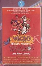 Wacko - Finnish VHS movie cover (xs thumbnail)