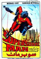 Supersonic Man - Egyptian Movie Poster (xs thumbnail)
