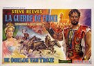 La guerra di Troia - Belgian Movie Poster (xs thumbnail)