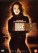 """""""Dark Angel"""" - French DVD movie cover (xs thumbnail)"""