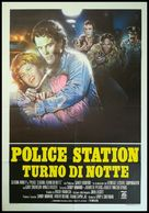 Vice Squad - Italian Movie Poster (xs thumbnail)