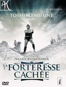 Kakushi toride no san akunin - French DVD movie cover (xs thumbnail)
