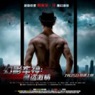 Dhoom 3 - Chinese Movie Poster (xs thumbnail)