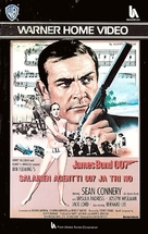 Dr. No - Finnish VHS movie cover (xs thumbnail)