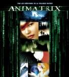 The Animatrix - French Movie Cover (xs thumbnail)