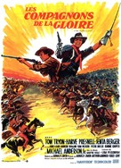 The Glory Guys - French Movie Poster (xs thumbnail)