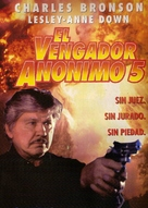 Death Wish V: The Face of Death - Argentinian DVD cover (xs thumbnail)