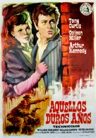 The Rawhide Years - Spanish Movie Poster (xs thumbnail)