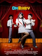 Oh Baby - Indonesian Movie Poster (xs thumbnail)