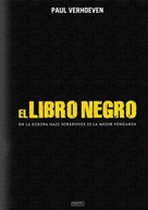 Zwartboek - Spanish DVD cover (xs thumbnail)