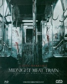 The Midnight Meat Train - Austrian Blu-Ray cover (xs thumbnail)