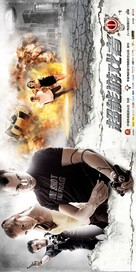 Na igre - Chinese Movie Poster (xs thumbnail)