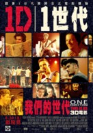 This Is Us - Taiwanese Movie Poster (xs thumbnail)