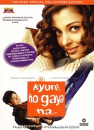 Kyun Ho Gaya Na - Indian DVD cover (xs thumbnail)