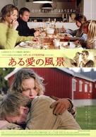 Brødre - Japanese Movie Poster (xs thumbnail)
