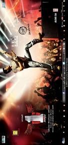 1 - Nenokkadine - Indian Movie Poster (xs thumbnail)