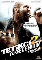 Crank: High Voltage - Turkish Movie Cover (xs thumbnail)