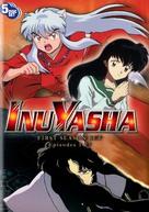 """Inuyasha"" - Movie Cover (xs thumbnail)"