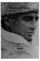 Quintet - Movie Poster (xs thumbnail)