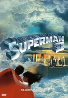 Superman II - DVD cover (xs thumbnail)