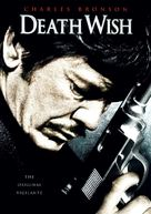 Death Wish - DVD cover (xs thumbnail)