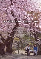 Memories of a Dead End - Movie Poster (xs thumbnail)