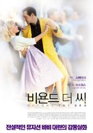 Beyond the Sea - South Korean Movie Poster (xs thumbnail)