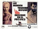 Hell in the Pacific - Spanish Movie Poster (xs thumbnail)