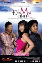 De Mai Tinh - Vietnamese Movie Poster (xs thumbnail)