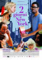 2 Days in New York - Italian Movie Poster (xs thumbnail)
