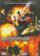 Retrograde - Thai Movie Cover (xs thumbnail)
